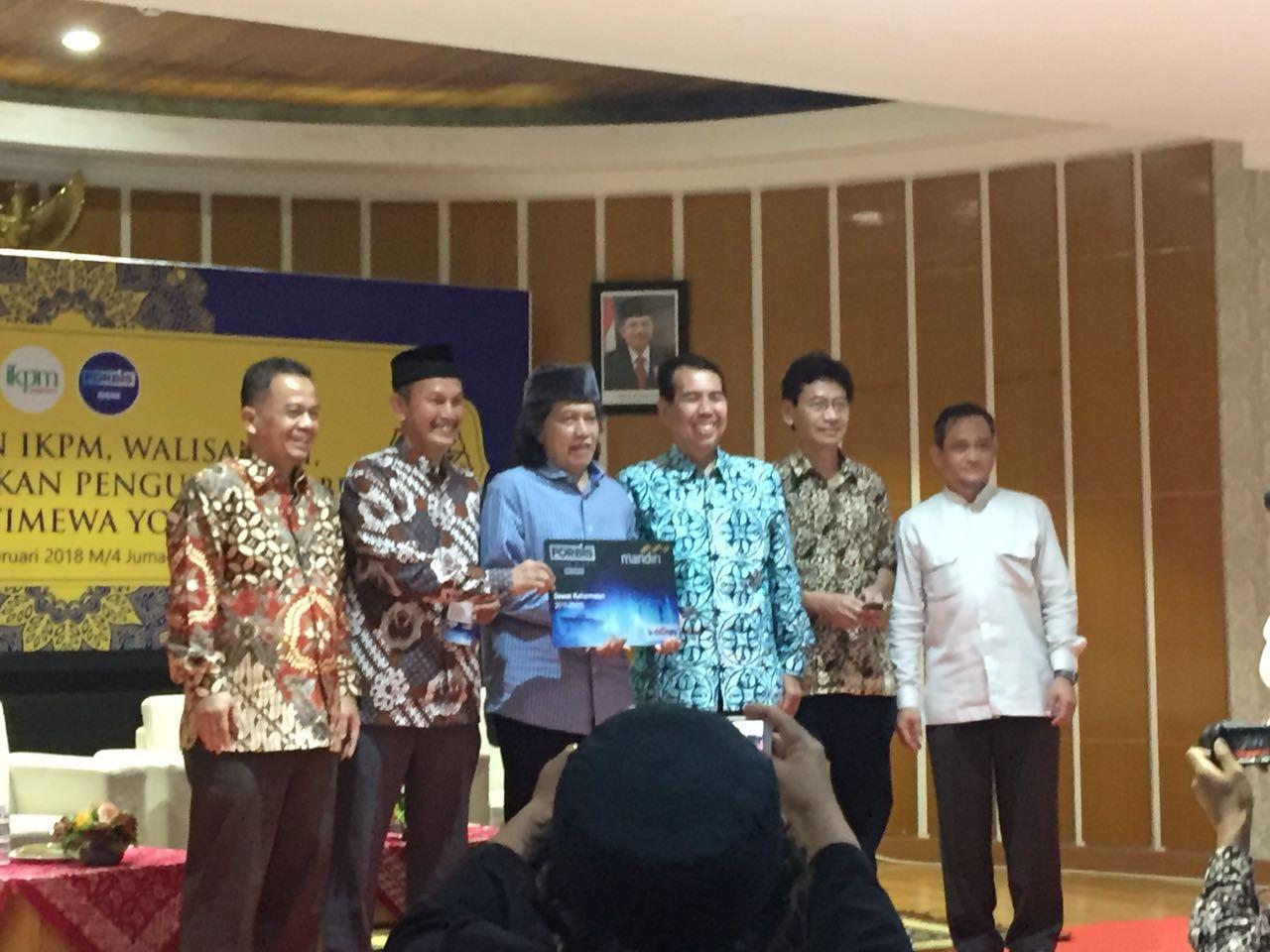 Pelantikan Forum Bisnis IKPM Gontor Wilayah Yogyakarta; Sebuah Model Pola Komunikasi dan Sinergi Antaralumni