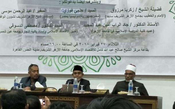 IKPM Cabang Kairo Gelar Dialog Interaktif dan Silaturrahim Bersama Pimpinan PMDG