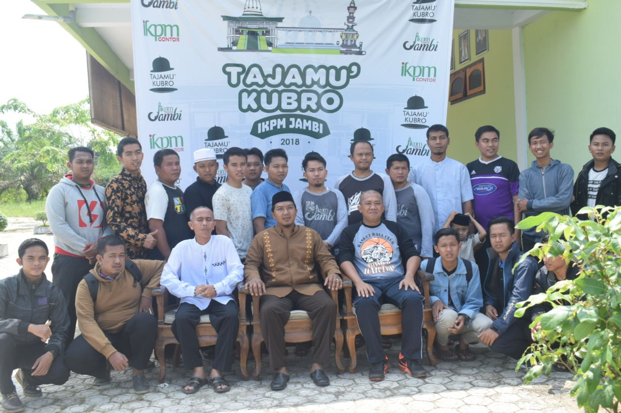 IKPM Cabang Jambi Silaturrahim ke Pondok Modern Darussalam Gontor Kampus 12