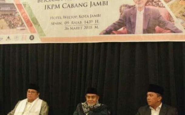 IKPM Gontor Cabang Jambi Gelar Silaturrahim dengan KH Hasan Abdullah Sahal