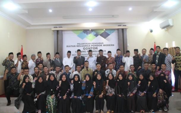 Lantik Pengurus Baru IKPM Gontor Cabang Probolinggo, Ustadz Ismail: Para alumni agar menjadi mundzirul qaum