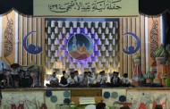 IKPM Gontor Cabang Kairo Gelar Gema Takbir Akbar Volume XI; Dari Indonesia untuk Dunia