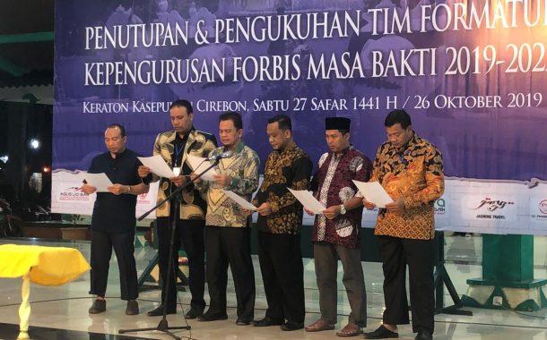Forbis IKPM Gontor Sukses Gelar Mubes Perdana