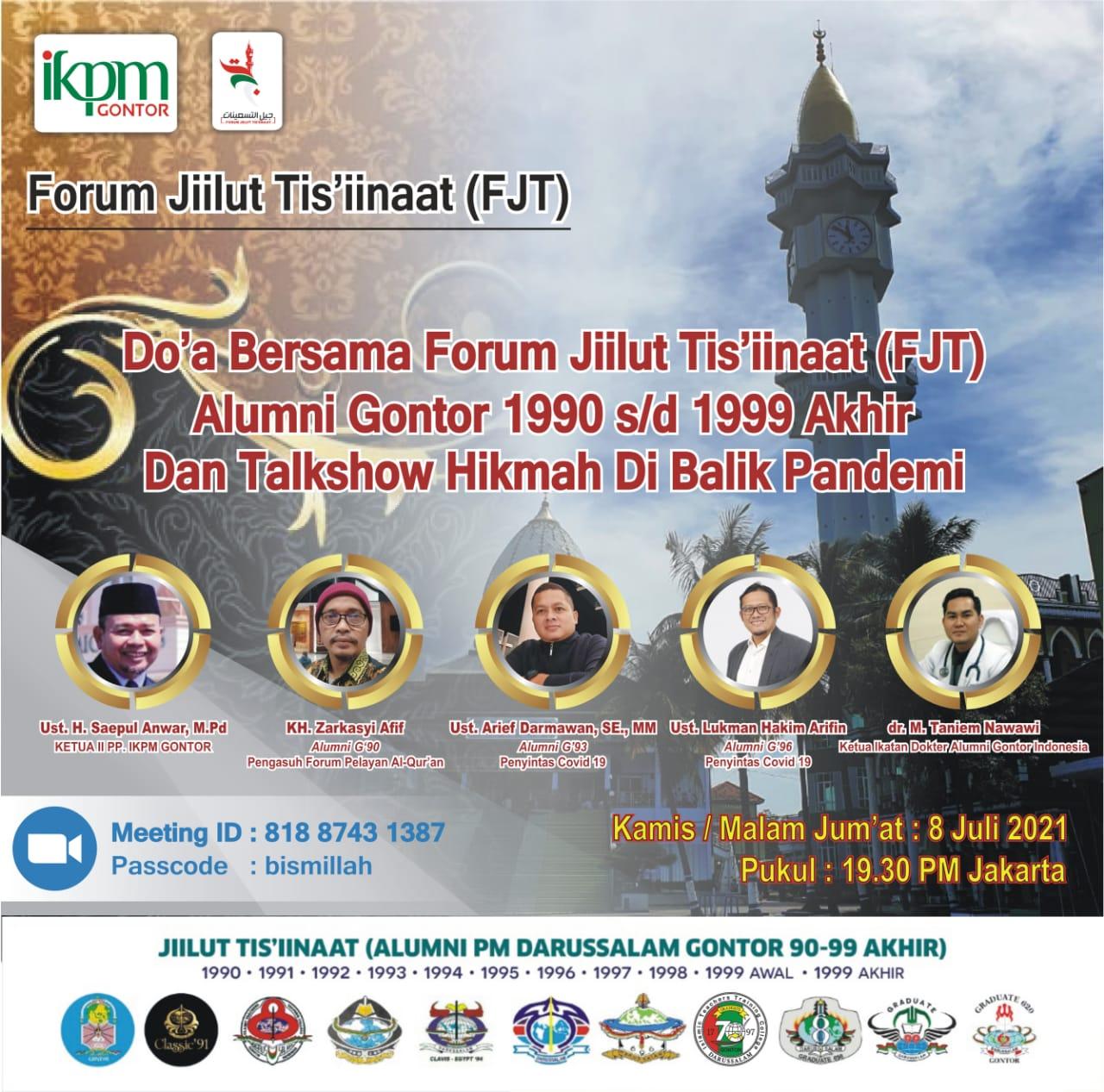 Adakan Do'a Bersama, Forum Jiilut Tis'iinat Pererat Ukhuwah